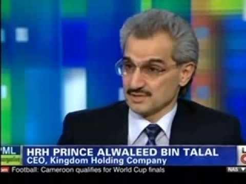 RECORDING OF: CNN Piers Morgan interview with HRH Alwaleed bin Talal 18 Nov 2013