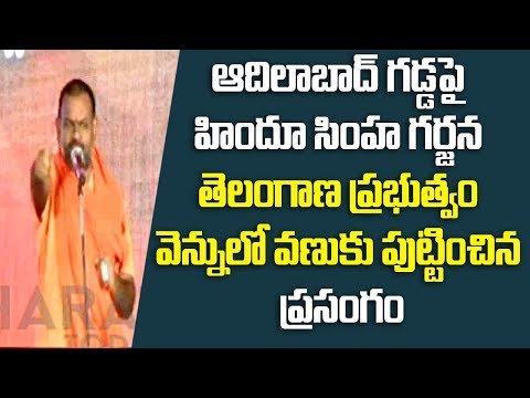 Swami Paripoornananda Full Powerful Speech At RHS-Hindu Atma Gourava Sabha | Adilabad | Bharat Today