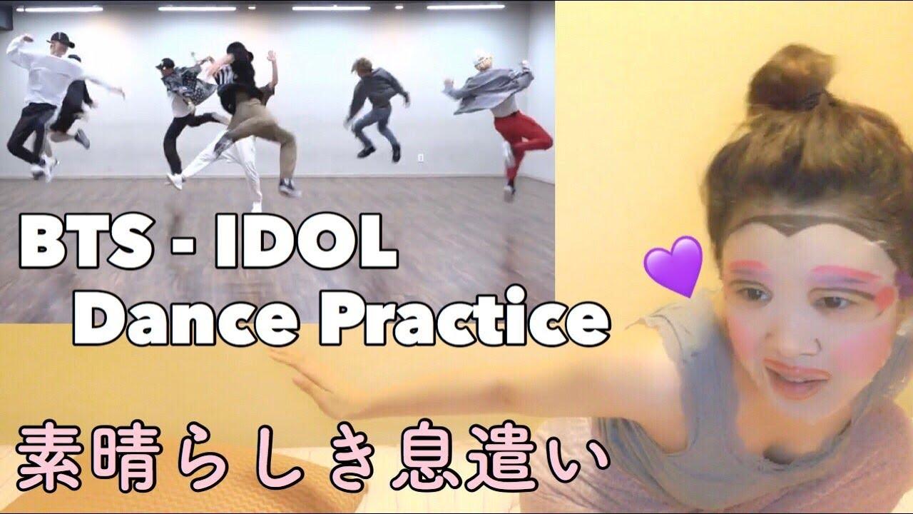 Bts Idol Dance Practice Japan Army Reaction