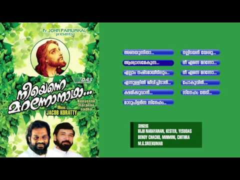 Neeyenne Maranno Natha | All Songs Audio Jukebox | Christian Devotional
