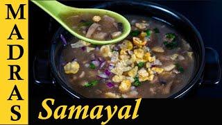 Roadside  Kalan Soup Recipe in Tamil | Street Style Mushroom Soup Recipe in Tamil