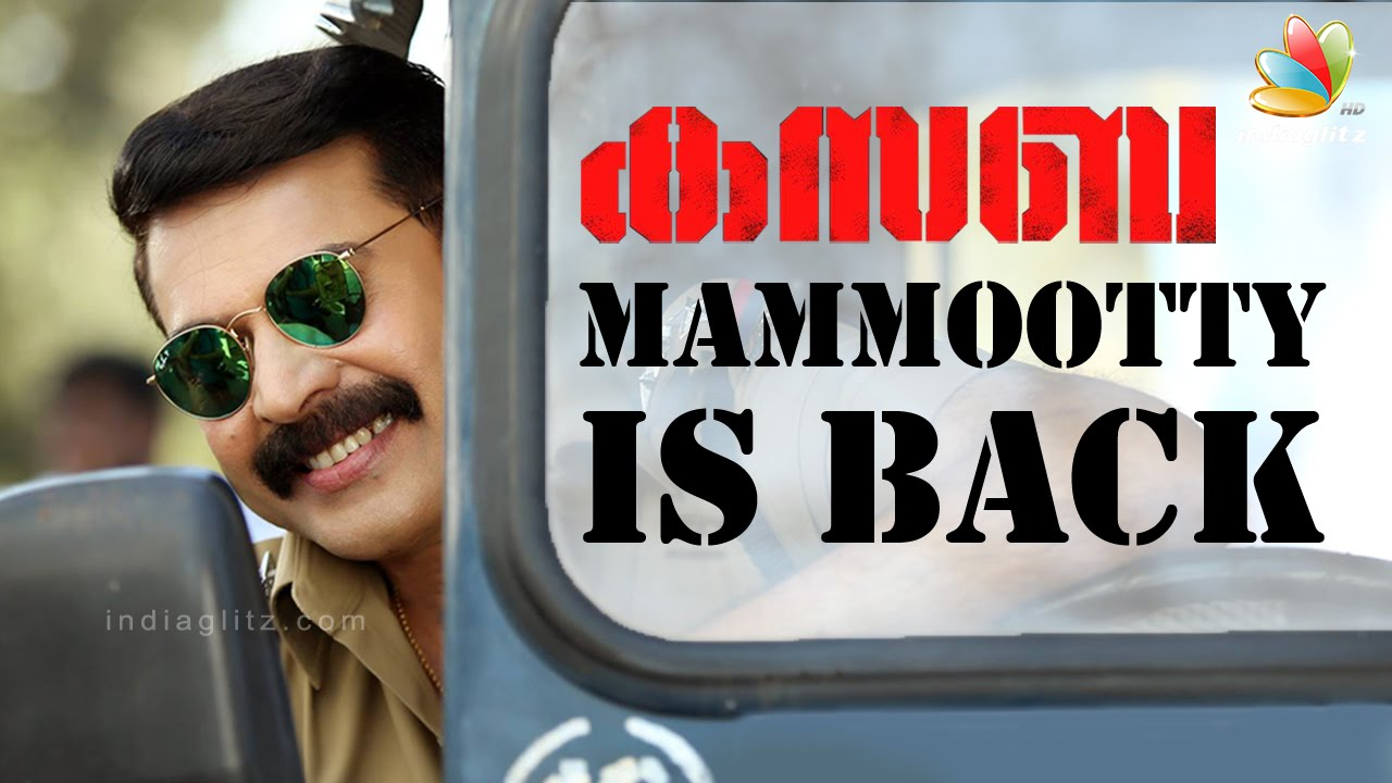 Mammootty is back with a bang | Kasaba | Nithin Renji Panicker