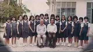 Publication Date: 2020-05-01 | Video Title: 古晋圣保禄小学1982年小学同学短片