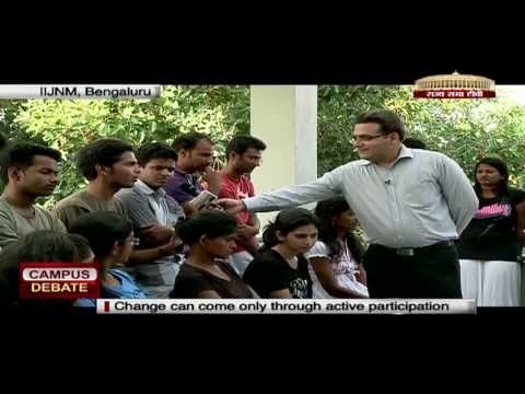 Campus Debate - Youth & Caste Prejudice