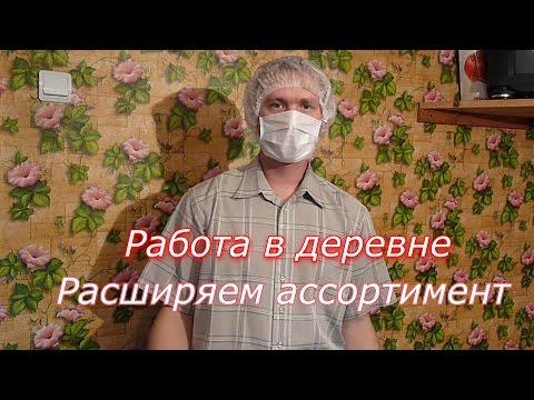 Работа в НПФ сбербанка -
