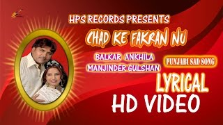 balkar ankhila hit songs   lyrical hd song   chad ke fakran nu   official