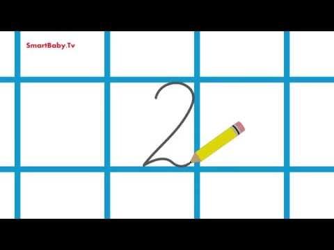 Как написать цифру 2
