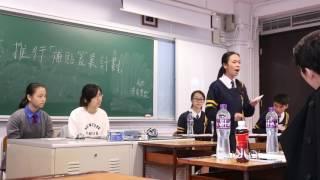 2017聯中第一輪 開平 對 崇真 Part 2