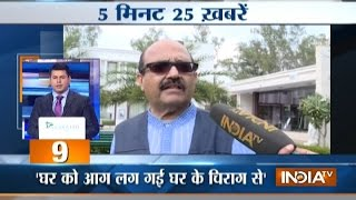 5 minute 25 khabrein   12th March, 2017 - India TV