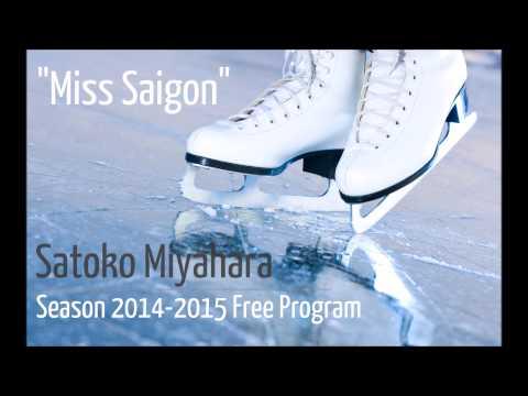 """Satoko Miyahara (2014-2015) """"Miss Saigon"""""""