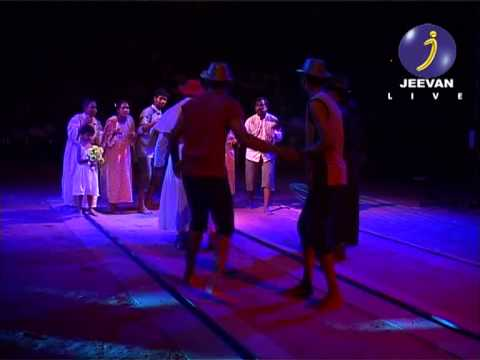 I BELIEVE  - OPEN AIR DRAMA AT COCHIN