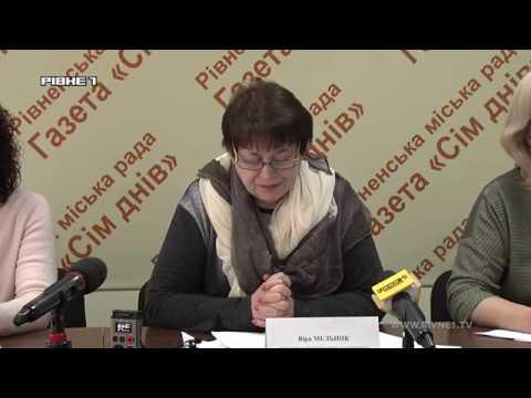TVRivne1: Коли рівняни отримають монетизації субсидій?