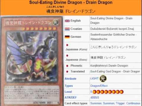 YuGiOh 101: Card Review: Soul-Eating Divine Dragon - Drain ...