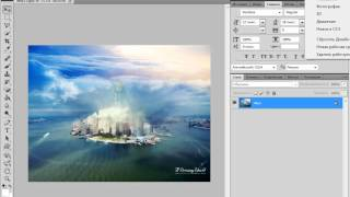 Видео урок по PhotoShop CS5 #3 by Ucoz24.com