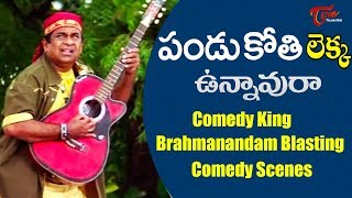 Comedy King Brahmanandam Best Comedy Scenes Back To Back | Telugu Comedy Videos | TeluguOne