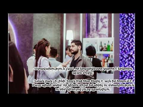 Գոռ Եփրեմյանը՝ իր երգչի և դերասանական կարիաերայի մասին About Gor Yepremyan