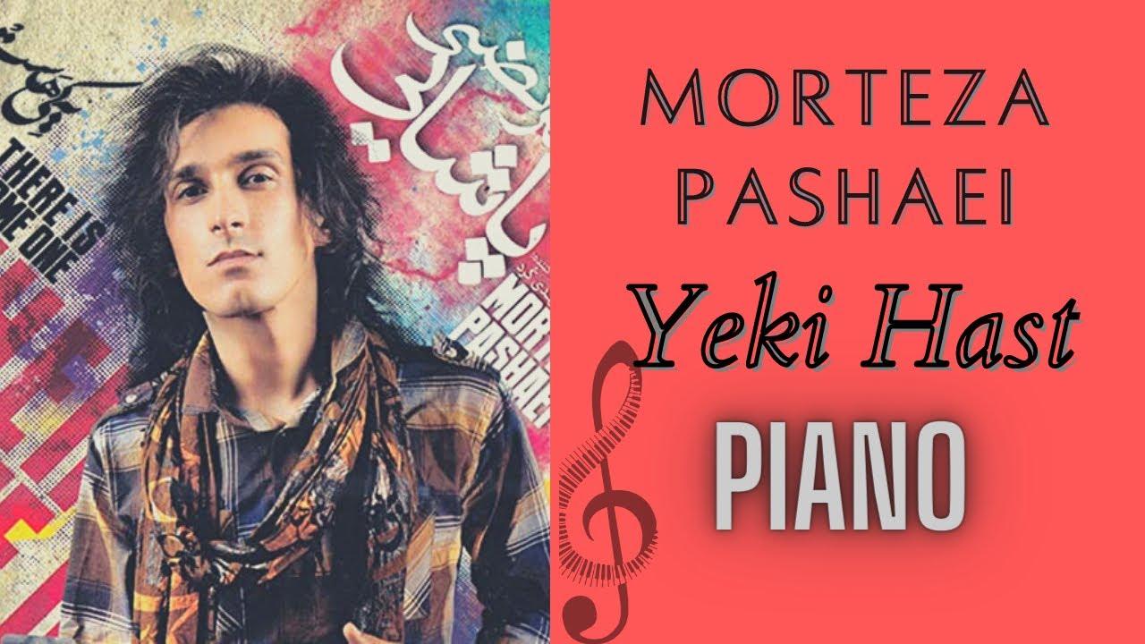 Yeki hast (2011) | morteza pashaei | high quality music downloads.