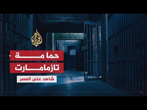 احمد منصور مذيع قناة الجزيرة