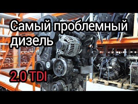 Почему заклинил двигатель 2.0 TDI? Проблемы масляного насоса и привода балансирных валов