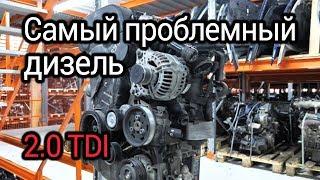 Чому заклинило двигун 2.0 TDI? Проблеми масляного насоса і привода валів балансирних