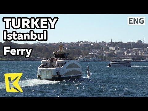 【K】Turkey Travel-Istanbul[터키 여행-이스탄불]대중교통 페리/Ferry/Public Transportation/Uskudar/Dentur Avrasya