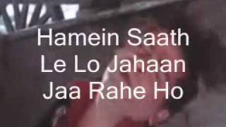 Akele Akele Kahan Ja Rahe Ho-Instrumental & Lyrics-An Evening In Paris