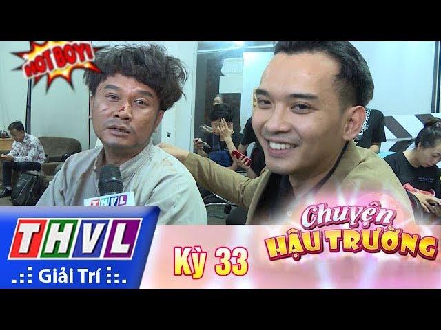 THVL | Chuyện hậu trường - Kỳ 33: Nghệ sĩ Hữu Quốc