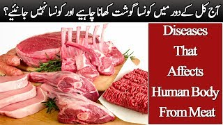 Diseases That Affects Your Body After Eating Meat in Food?