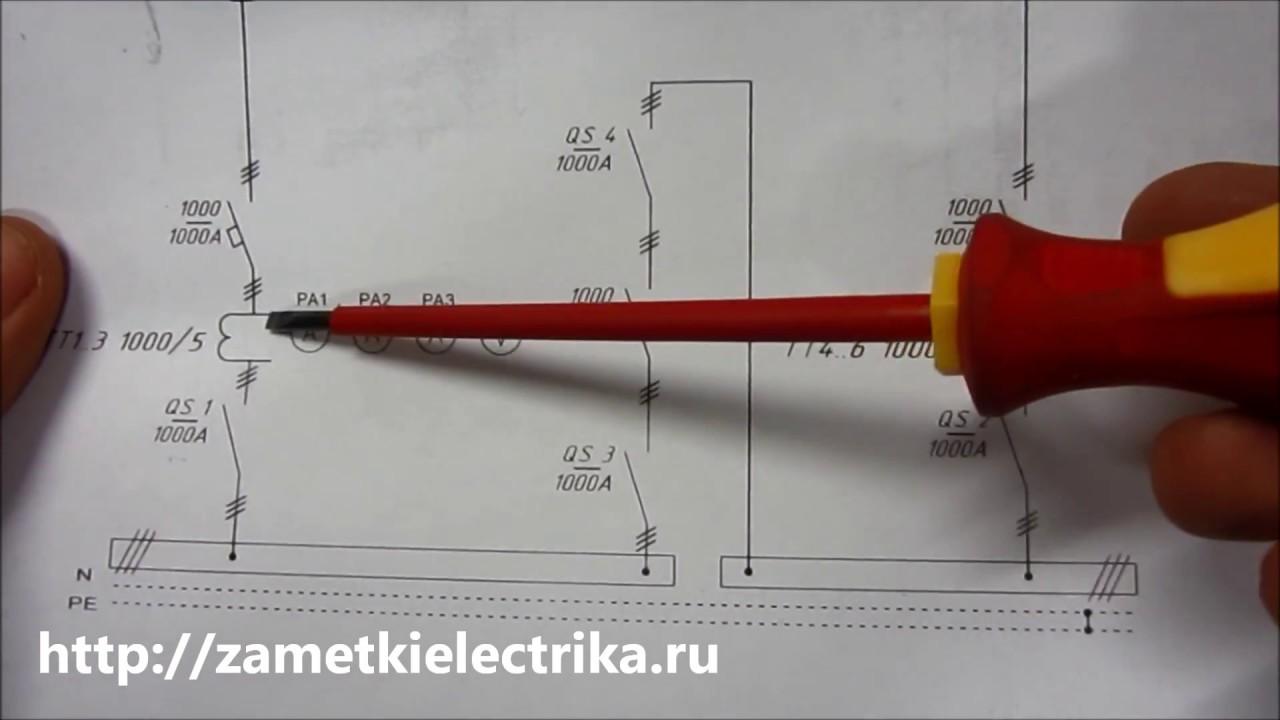 иэк индикатор фаз схема