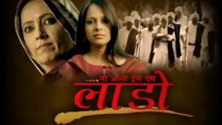 Video Naa Aana Is Desh Laado - Title Song download MP3, 3GP, MP4, WEBM, AVI, FLV Agustus 2017