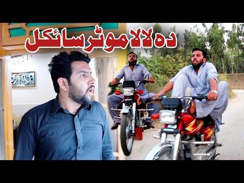 Da Lala Motercycle New Funny Video By Azi Ki Vines 2021