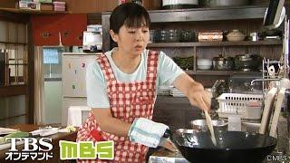 周りの説得に負け、くるみ(斉藤由貴)は食器・調理器具を売ろうとするが、2...