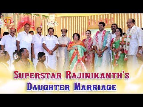 Soundarya Rajinikanth Wedding Reception | Soundarya Rajinikanth Weds