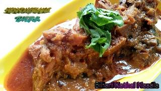 Bihari style Kathal Masala ||Jackfruit Sabji || Kathal ki sabzi ||(कटहल की सब्जी)