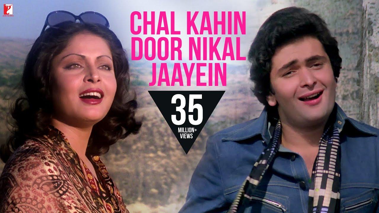 Chal Kahin Door Nikal Jaayein - HD Full Song | Doosara Aadmi | Kishore Kumar | Lata Mangeshkar - YouTube  sc 1 st  YouTube & Chal Kahin Door Nikal Jaayein - HD Full Song | Doosara Aadmi ...
