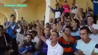 أنصار شبيبة سكيكدة يغنون أغنية La Canon 16  أخطيني  = رائعة =