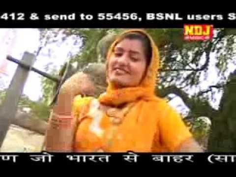 Mera Dhol Kuye Me Latke Se Haryanvi Hit Romantic...
