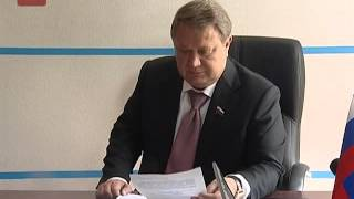 Член Совета федерации от Новгородской области Александр Коровников провел личный прием граждан