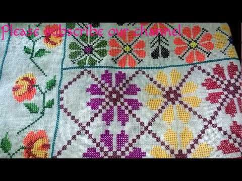 Cross stitch design floor mat (part 1)