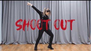 몬스타엑스 (MONSTA X) - 'SHOOT OUT' Dance Cover | MASTERPIECE