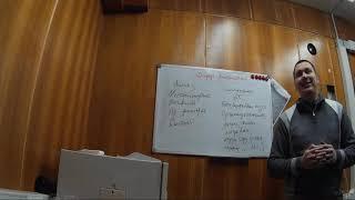 Дифференциальная диагностика патологических состояний организма. Постановка диагноза. Введение