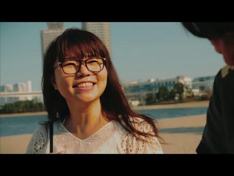 傳田真央 「Love for Sale」 MUSIC VIDEO