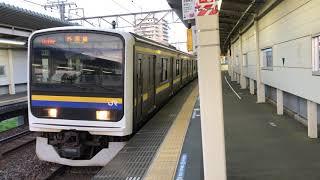 209系2100番台マリC412編成大網発車