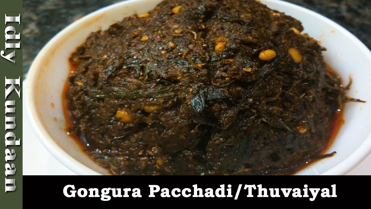 Gongura pacchadi recipe in tamil gongura pacchadi recipe in tamil pulicha keerai thuvaiyal recipe forumfinder Choice Image