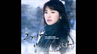 """Video [AUDIO] Taeyeon - """"And One"""" OST for """"That Winter, The Wind Blows"""" download MP3, 3GP, MP4, WEBM, AVI, FLV Mei 2018"""