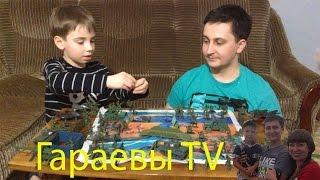 Домашние сражения игрушек ^ Солдатики, танки, самолеты ^ Обзор игрушек