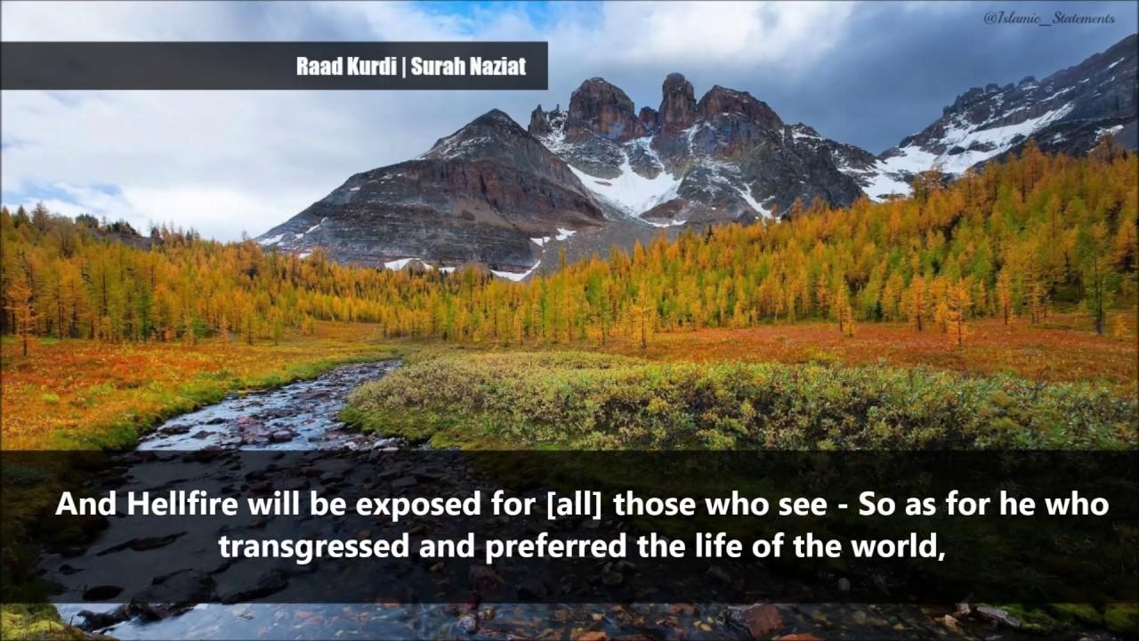 Download Surah An-Naziat - Raad Muhammad Al Kurdi | English Subtitles