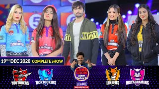 Game Show Aisay Chalay Ga League Season 4 | Danish Taimoor | 19th December 2020 | Complete Show