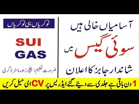 Sui Southern Gas Company SSGC Jobs 2019 in Pakistan Apply Online