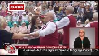 Latgales reģiona senioru deju kopu festivāls